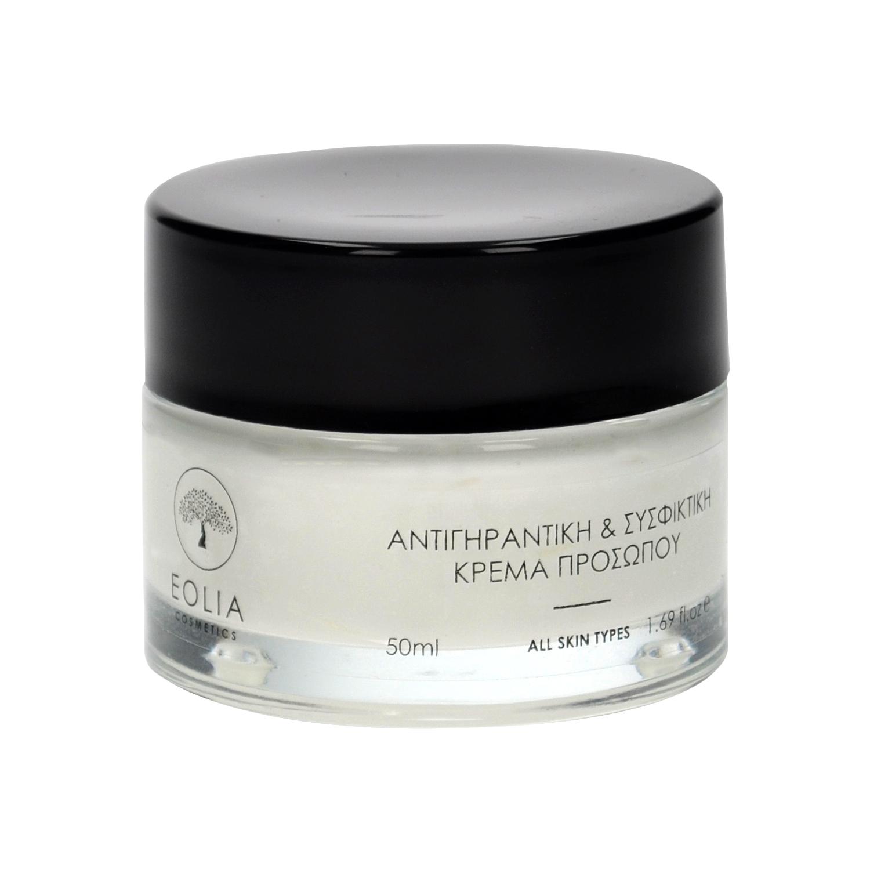 Αντιγηραντική & Συσφικτική κρέμα προσώπου 50ml από την Eolia Cosmetics