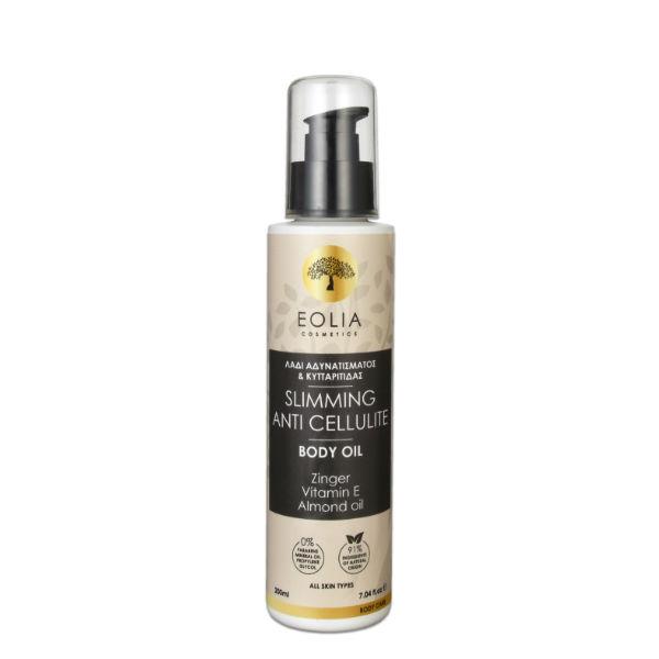 Ξηρό Λάδι Αδυνατίσματος & Κυτταρίτιδας 200ml από την Eolia Cosmetics