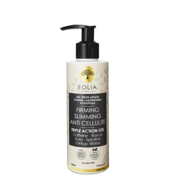 Gel Σύσφιξης-Αδυνατίσματος & Κυτταρίτιδας 200ml από την Eolia Cosmetics