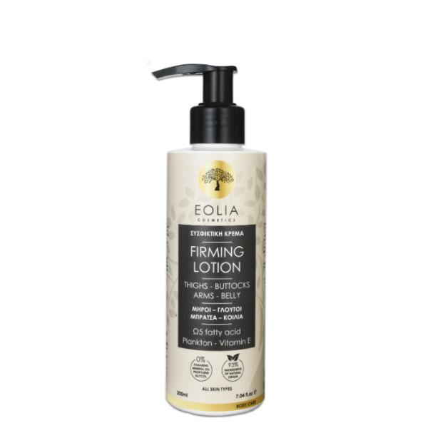Συσφικτική κρέμα σώματος 200ml από την Eolia Cosmetics